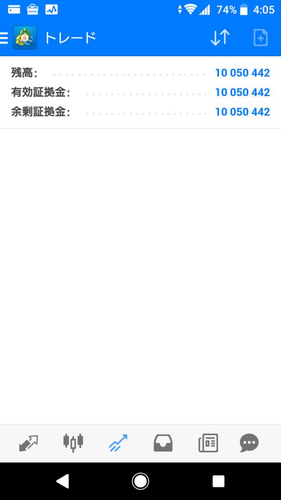 XM口座残高2018/11/09